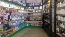 Marrit Pharmacy - Fleur de Lys