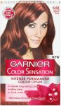 Garnier Colour Sensation Intense Cream Intense Ruby 6.60