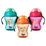 Tommee Tippee Training Sippee Cup 7m+  230ml